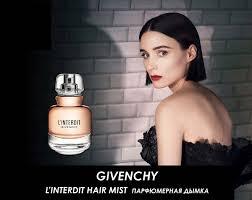 Новая <b>парфюмированная дымка для волос</b> L'INTERDIT HAIR ...