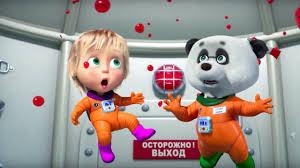 Маша и Медведь - Звезда с неба (Обед космонавта) - YouTube