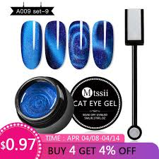 Online Shop <b>Mtssii</b> 5D Cat Eyes Series Magnet Starry Sky Effect <b>Nail</b> ...