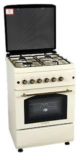 <b>Газовая плита Avex FG</b> 603 Y купить в Махачкале | Цена на ...