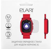 Купить <b>Защитное стекло</b> ELARI <b>гибридное</b> для KidPhone 3G по ...