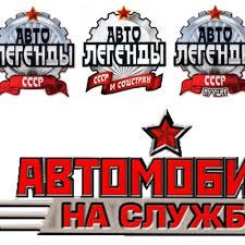 Коллекционеры масштабных <b>моделей авто в</b> Беларуси ...