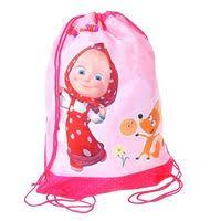 Купить детскую сумку, <b>рюкзак</b> в Екатеринбурге, сравнить цены на ...
