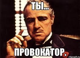 В Париже Россия не осуждала трагические события в Дебальцево и нарушение режима прекращения огня, - Климкин - Цензор.НЕТ 9199