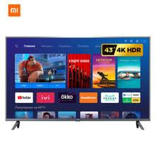 <b>Телевизоры</b>, купить по цене от 4555 руб в интернет-магазине ...