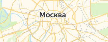 <b>Керамическая плитка ADEX</b> — купить на Яндекс.Маркете