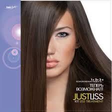 Косметика <b>hair company</b>