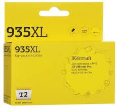 <b>Картридж T2 IC</b>-<b>HC2P26A</b>, совместимый — купить по выгодной ...