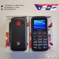 <b>Сотовый телефон Texet TM-B217</b> купить в Республике Удмуртия ...