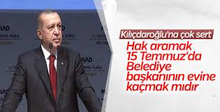 Cumhurbaşkanı Erdoğan'ın MÜSİAD Genel Kurulu konuşması