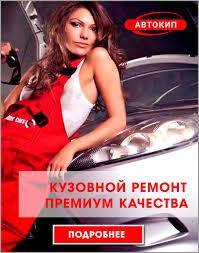 <b>решетка радиатора</b> для Opel Astra, 1998 - 2004 гг. (6320066 ...