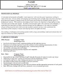 resume for  s associate   no experience retail resume sample    good cv retail examples retail cv template sales environment sales assistant cv retail supervisor cv example