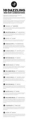 resume resume font type image of printable resume font type full size