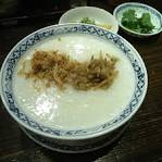 Images & Illustrations of congee