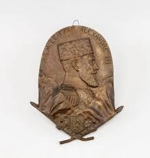 Панно декоративное с бюстом императора - Аукцион Bidspirit