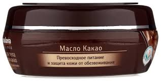 Купить <b>Крем для тела Himalaya</b> Herbals с маслом какао Питание ...
