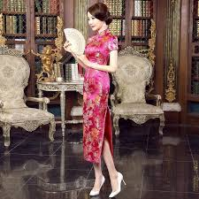 Full Length <b>Brocade</b> Cheongsam Floral <b>Chinese Dress</b> ...