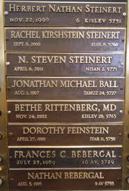 emanu el synagogue memorial plaques jewish historical society of bebergal