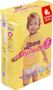 <b>Подгузники</b>-<b>трусики LIBERO Dry Pants</b> Extra Large Plus 7 16-26кг ...