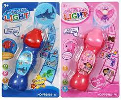 Купить детские ночники в в Самаре по выгодной цене | Интернет ...