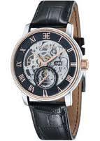 <b>Мужские часы</b> скелетон купить, сравнить цены в Омске - BLIZKO