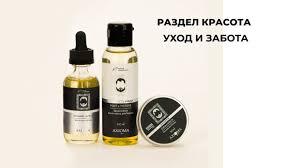 Товары ENNERGIIA – 9 138 товаров | ВКонтакте