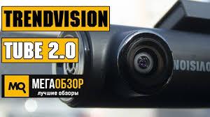 <b>TrendVision Tube 2.0</b> обзор <b>видеорегистратора</b> - YouTube