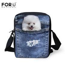 FORUDESIGNS/школьные <b>сумки</b> для маленьких <b>детей</b> ...