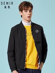 SEMIR <b>Mens Reversible Jacket</b> with Stand up Collar <b>Men's</b> Baseball ...
