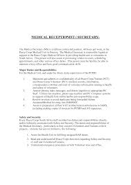 cover letter for receptionist at dental office cover letter medical receptionist cover letter sample