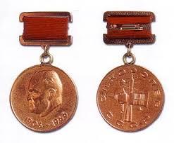 <b>Медаль Королева</b> - Космические награды тагильчан