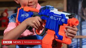 <b>Nerf</b> - детское <b>оружие</b>, опасное для глаз, предупреждают врачи ...