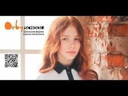 Видеозаписи <b>Orby</b> | Одежда для детей и подростков | ВКонтакте