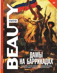 20120305_ru_metro beauty by Metro Russia - issuu