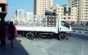 شركات نقل اثاث ينبع