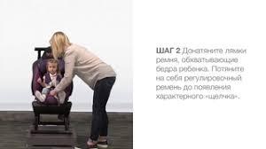 Видеозаписи Антошка ТД Интернет магазин детских товаров ...