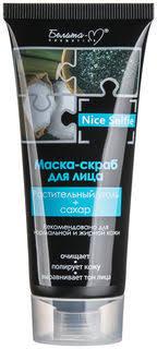 Купить белорусский <b>скраб для лица</b> в интернет магазине ...