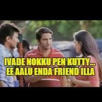 "Ivade Nokku Pen kutty"" | Onam Special: The Mallu Memes from Tamil ... via Relatably.com"