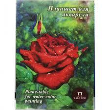 Купить Планшет для акварели алая роза а3 20 в интернет ...