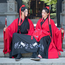 <b>Costume Woman</b> and <b>Man</b> Chinese reviews – Online shopping and ...