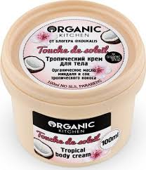Organic Kitchen от блогеров <b>Тропический крем для тела</b> TOUCHE ...