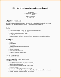 entry level customer service resume nypd resume related for 6 entry level customer service resume