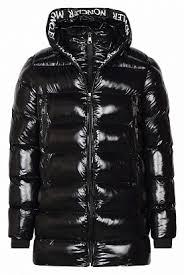 Каталог куртки в интернет-магазине dc-one.ru - DC ONE