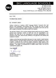 cv resume duties teacher of english