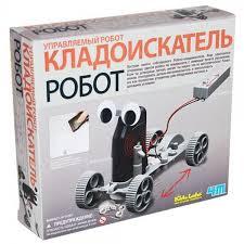 Детские роботы - купить по лучшей цене в интернет-магазине ...