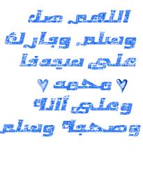صور عن عبارات شكر ورود لمواضيع المنتدى images?q=tbn:ANd9GcS