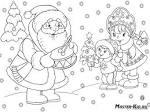Новогоднее приглашение раскраска