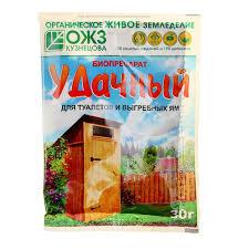 Купить химию для сада и огорода. Интернет-магазин «Торуда»