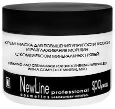 NewLine Крем-<b>маска</b> для повышения <b>упругости кожи</b> и ...