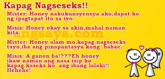 Kapag Nagseseks! - Pinoy Tagalog Jokes, Tagalog Jokes, Green Mind ...